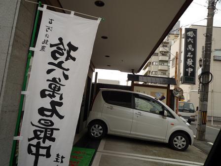 20110328_katsura2
