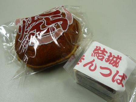 20110328_kikuchi1