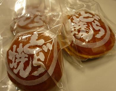 20110408_kikuchi1