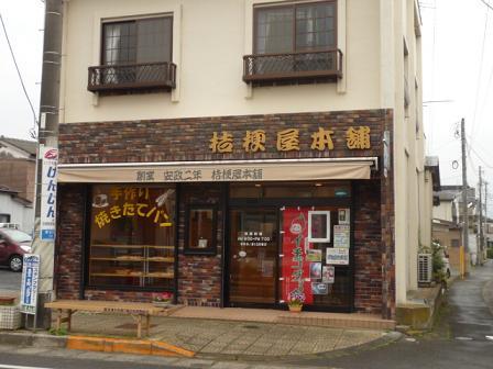 20110701_kikyouya