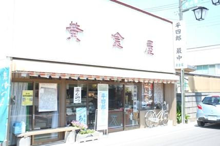 20110721_koganeya3