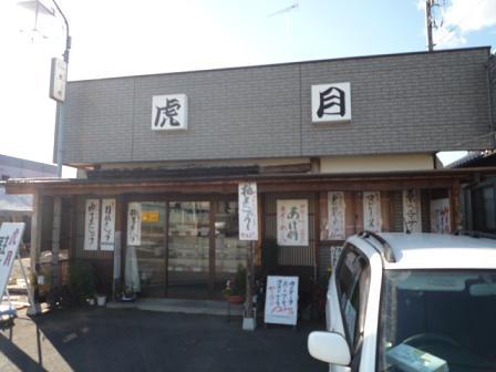 20110516_kogetsu2