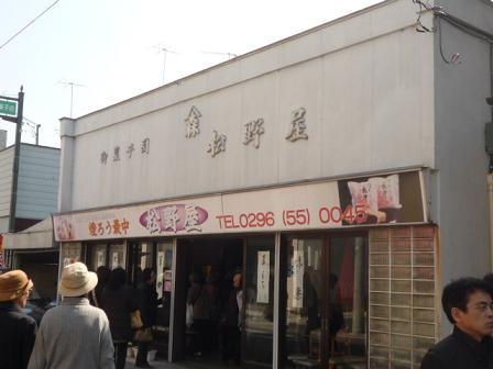 20110405_matsunoya1