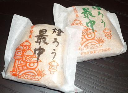 20110405_matsunoya2