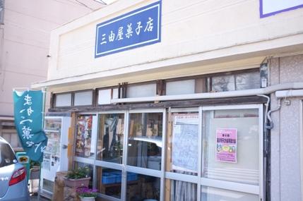 20110725_miyo3