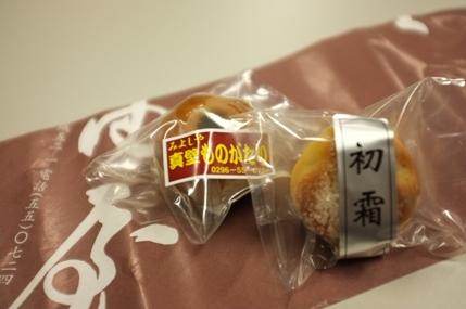 20110725_miyo5