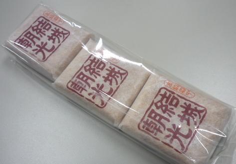 20110328_nakagawa1