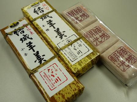 20110328_nakagawa3