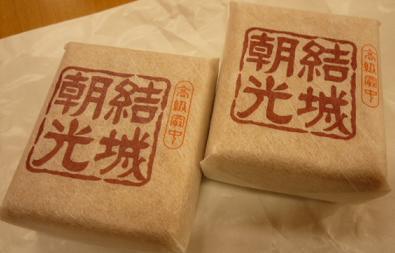 20110408_nakagawa