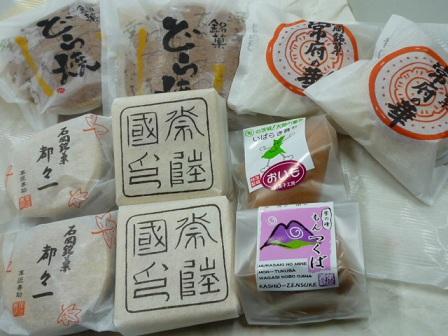 20110411_ojima3
