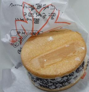 20110411_ojima4