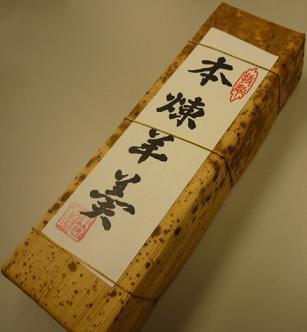 20110411_ojima5
