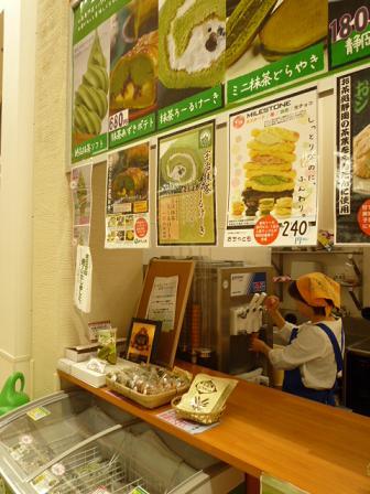 20110608_ooshima1