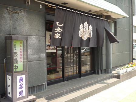 20110603_otomeya1