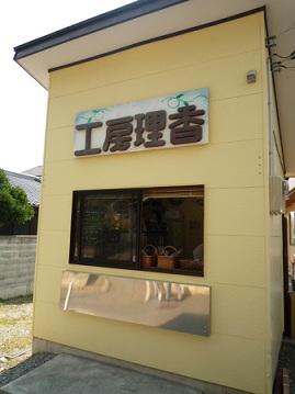 20110403_rika1