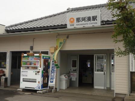 20110613_risu7