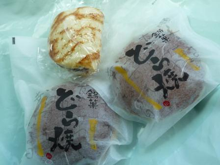 20110329_shimozuma5
