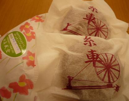 20110408_shinseido