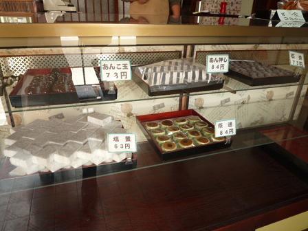 20110523_sugaya3