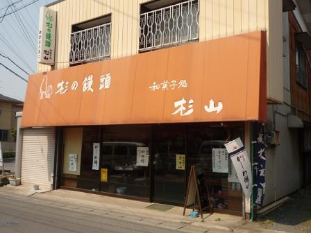 20110603_sugiyama1