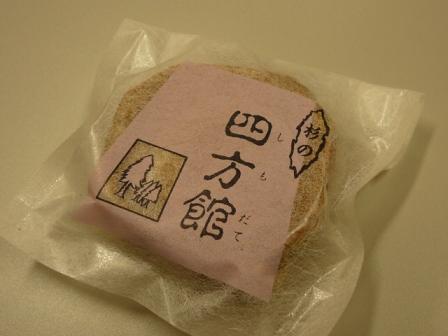 20110603_sugiyama8