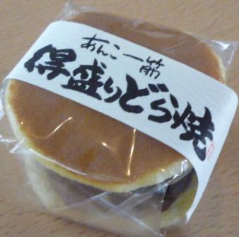 20110412_tachikawa