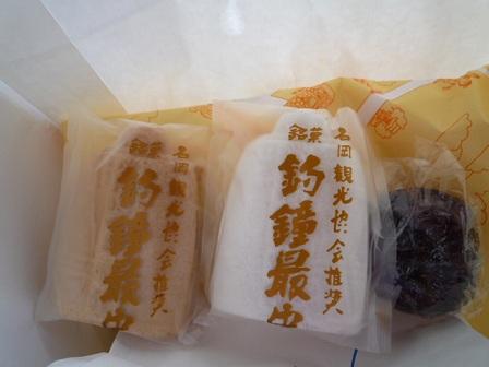 20110411_takano1