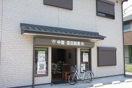 20110708_tomita2