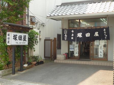 20110608_tsukadaya2