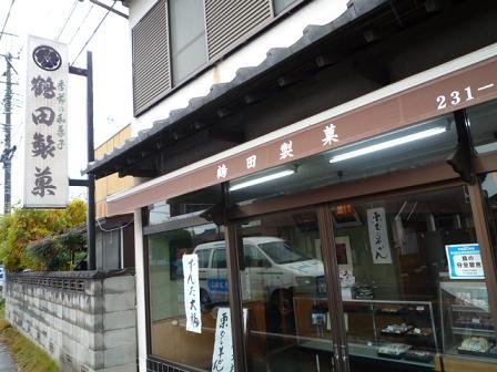 20110408_tsuruta