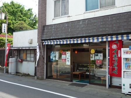 20110605_tsuru1
