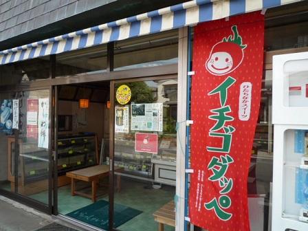 20110605_tsuru4