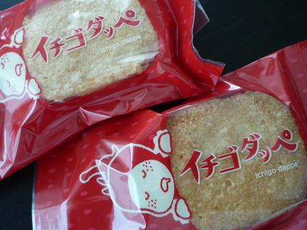 20110606_tsuruya1