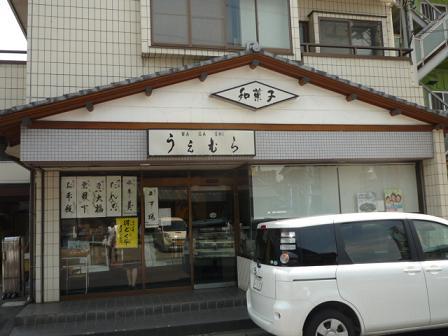 20110628_ue3