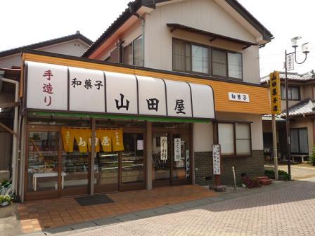 20110628_yamadaya2