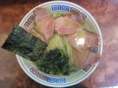 つけ麺 目黒屋【参四】-5