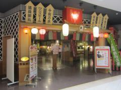 『中華蕎麦くろ川』ワンズモール「ラーメン劇場」に本日1月13 日より期間限定出店♪-4