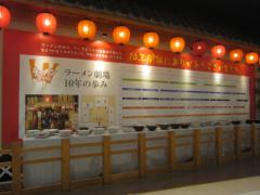 『中華蕎麦くろ川』ワンズモール「ラーメン劇場」に本日1月13 日より期間限定出店♪-21