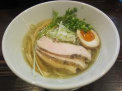 麺や 蒼 AOI-3