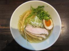 麺や 蒼 AOI-4