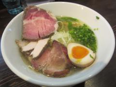 麺や 蒼 AOI-5
