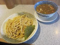 麺や 武蒼-4