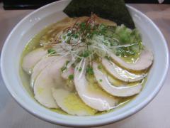 らぁ麺 美志満【五】 ~塩チャーシュー麺~-4