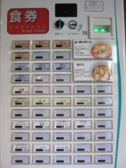 【新店】らぁ麺 やまぐち-2