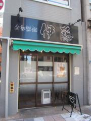 自家製麺 伊藤 浅草店-1