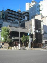 自家製麺 伊藤 浅草店-4