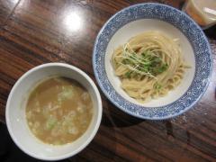 麺や 而今【参五】 ~祝・開店2周年&夜営業開始♪~-8