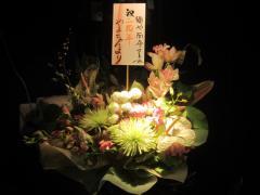 麺や 而今【参五】 ~祝・開店2周年&夜営業開始♪~-10