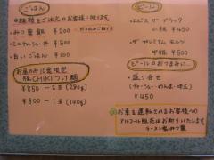 ラーメン家 みつ葉【六】-3