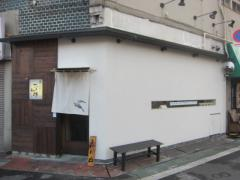 【新店】煮干し中華そば 三四郎-2